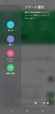 Screenshot_20190622-223540_Chrome.jpg