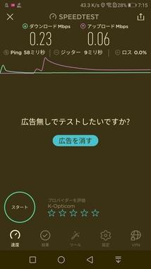 Screenshot_20190624-071526.jpg