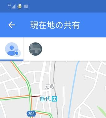 Screenshot_20190708_111454.jpg