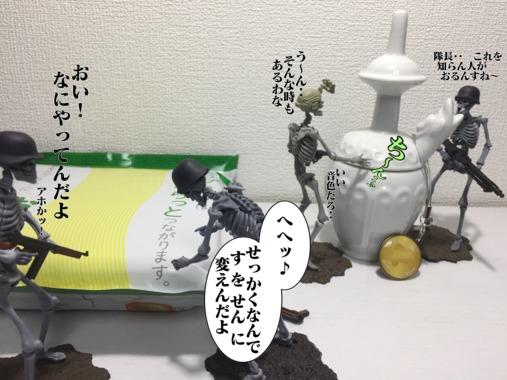 しお味2PNG.png