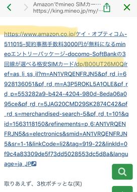 CDDFCF23-B424-4516-8193-063F228ABE17.jpeg