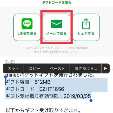 A8F5296E-DE93-439B-AD02-2D99AFEE22BA.jpeg
