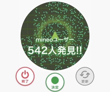 8E0BEE3C-7484-491F-A52B-49457E36100D.jpeg