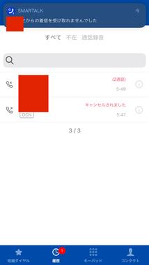 93EB1A1F-92C5-498C-81E4-21C3CB7F62B8.jpeg