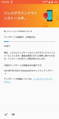 Screenshot_20190822-193358.png