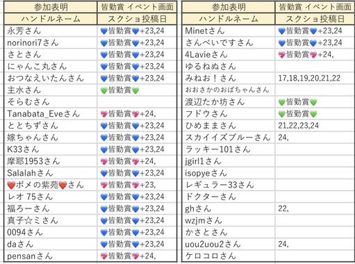 6EAF828D-BF67-45A7-AF00-B175D2348C63.jpeg