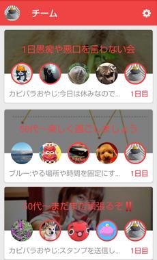 PhotoEditor_20190825_181932775.jpg