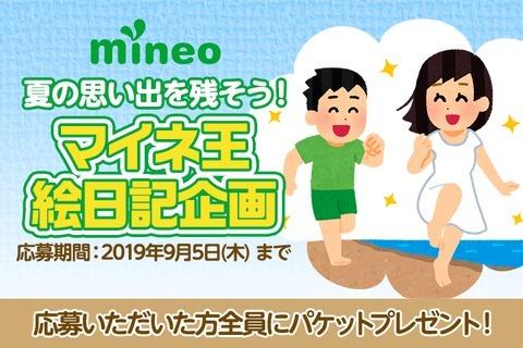 M_image_(7).jpg