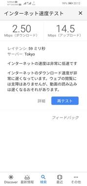 Screenshot_20190908_201222_com.google.android.googlequicksearchbox.jpg