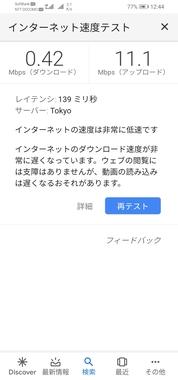 Screenshot_20190913_124415_com.google.android.googlequicksearchbox.jpg