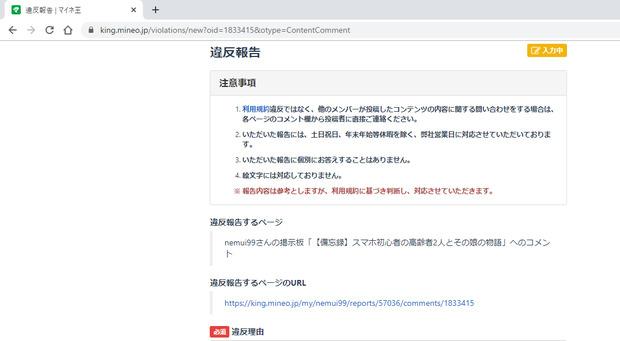 URL.png