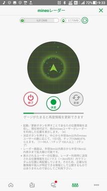 Screenshot_20191010-093322.jpg