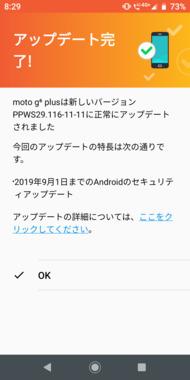 Screenshot_20191017-082923.png