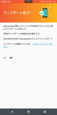 Screenshot_20191017-003258.png