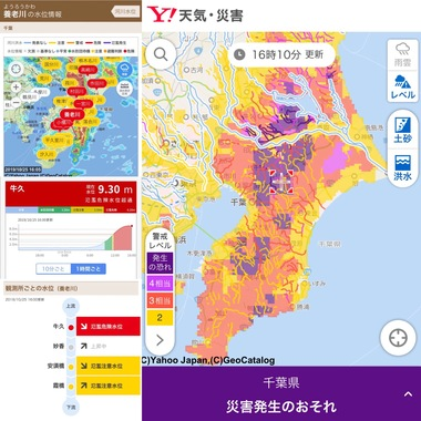 千葉 県 停電 リアルタイム