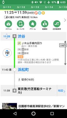 Screenshot_20191114-060358.png