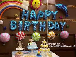 Happy_Birthday__画像4.jpg