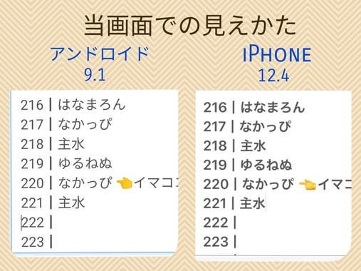 20-01-13-04-16-08-047_deco.jpg