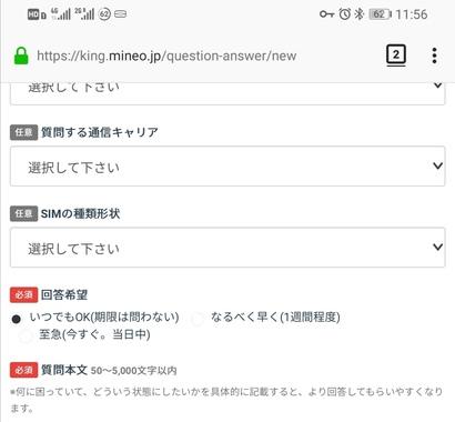 Screenshot_20200213_115649.jpg
