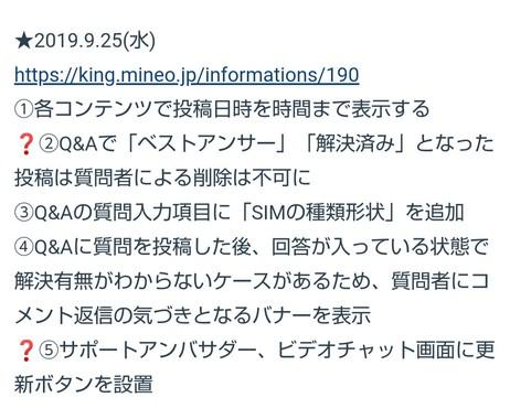 IMG_20200213_234937.jpg