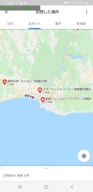 Screenshot_20200220-190554_Maps.jpg