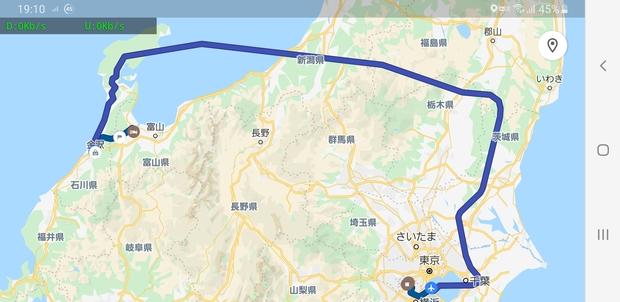 Screenshot_20200220-191037_Maps.jpg