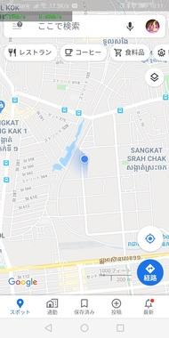 Screenshot_20200220_101157_com.google.android.apps.maps.jpg