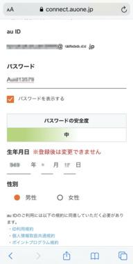 スクリーンショット_2020-04-06_18.12.58.png