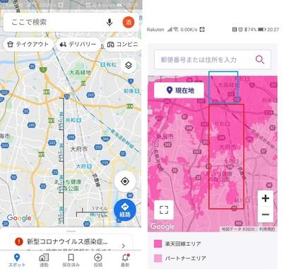 Screenshot_20200418_202929_com.google.android.apps.maps.jpg