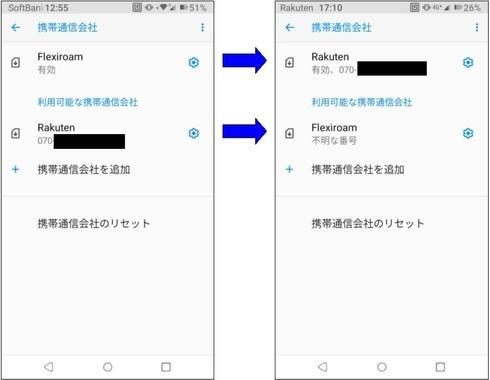 messageImage_1591431530384.jpg