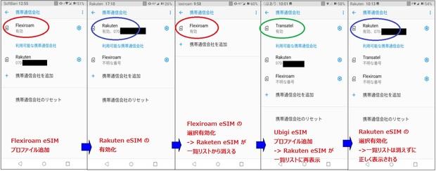 messageImage_1591495862638.jpg