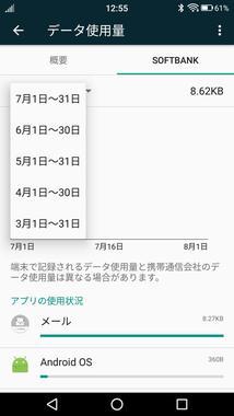 Screenshot_20200703-125555.jpg