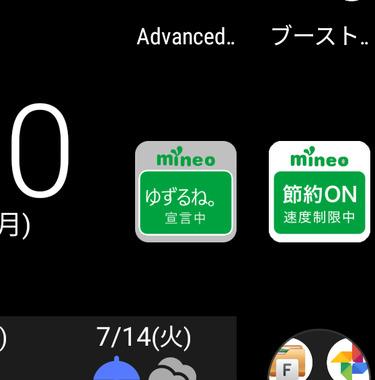 Screenshot_20200713-112030_copy_558x566.png