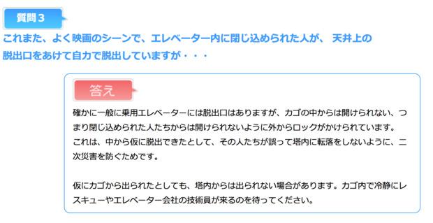スクリーンショット_2020-07-15_10.40.08.png