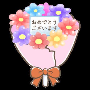 congratulations-bouquet_1_.png