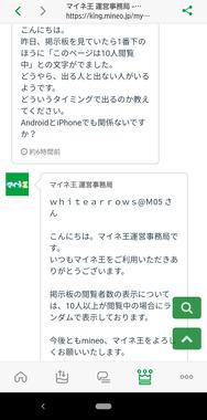 Screenshot_20200803-184708.png