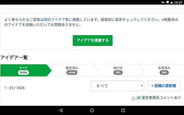 Screenshot_20200805-143704.png