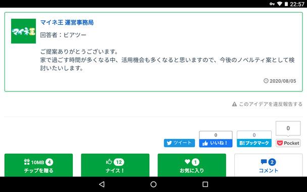 Screenshot_20200805-225716.png