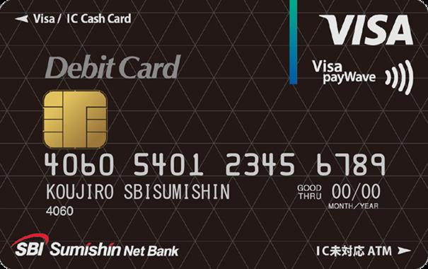 sbi_visa-cashcard_black.png