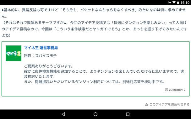 Screenshot_20200812-161011.png
