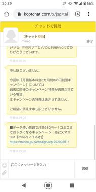 Screenshot_20200912-203909.png