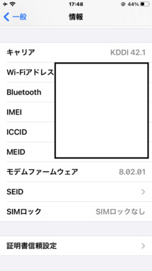 iPhone7-14IMG-0097.png