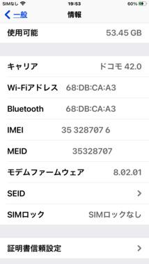 スクリーンショット_2020-09-17_19.53.20.png