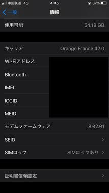 C53D4946-5775-43CF-BF86-A59AEC325F44.jpeg