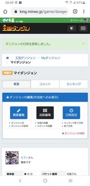 Screenshot_20201101-204951_Chrome.jpg