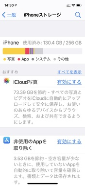 S__137224201.jpg