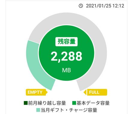 Screenshot_20210125-123132_2.png