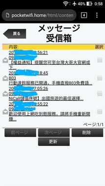 Screenshot_20210202-005846_2.jpg
