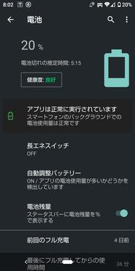 Screenshot_20210214-080252.png