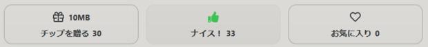 Screenshot_2021-02-22_王国ダンジョン_マイネ王.png